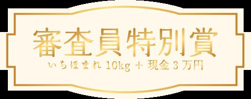 里芋と白身魚の炊き込みご飯